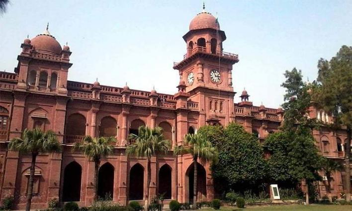 Punjab University awards six PhD degrees
