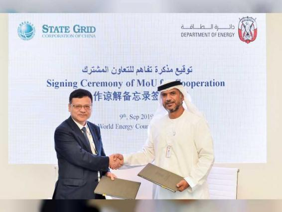 Abu Dhabi DoE, State Grid Corporation of China set stage for new phase of cooperation