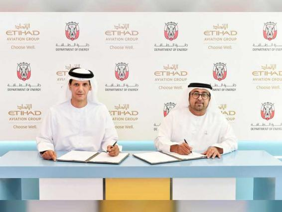 DoE enters strategic partnership with Etihad Aviation Group to support People of Determination