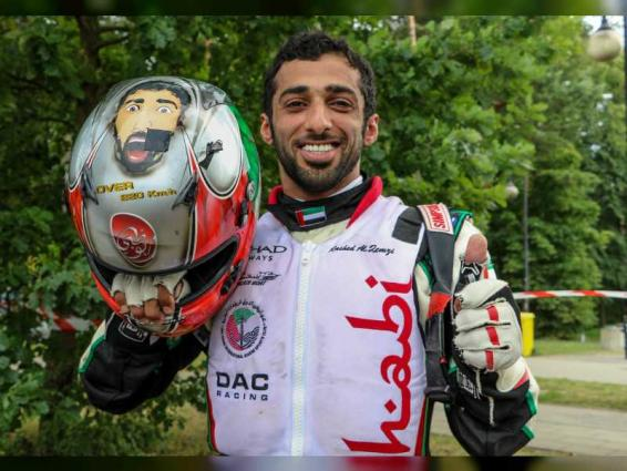 Team Abu Dhabi's Al Qemzi aims to clinch F2 World Title in Portugal