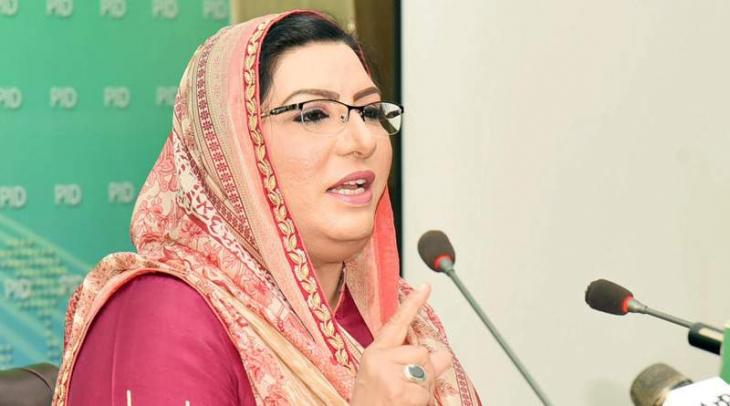 Opposition conspiring to make Maulana Fazlur Rehman scapegoat: Firdous