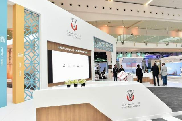 24th World Energy Congress explores crucial role of government support