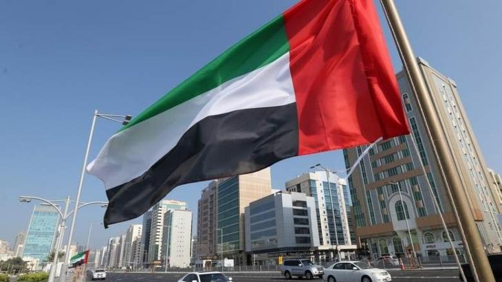 UAE leads West Asia, North Africa in UNCTAD's E-commerce Index 2018