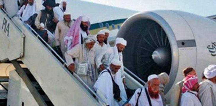 Post hajj flights operation to conclude on Sunday