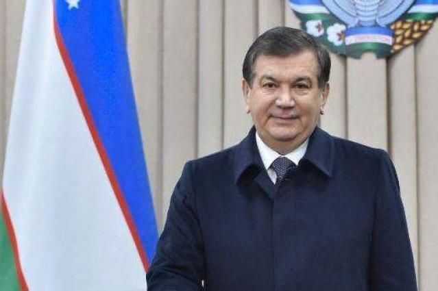 Uzbekistan Joins Turkic Council to Strengthen Ties With Member States - Justice Ministry