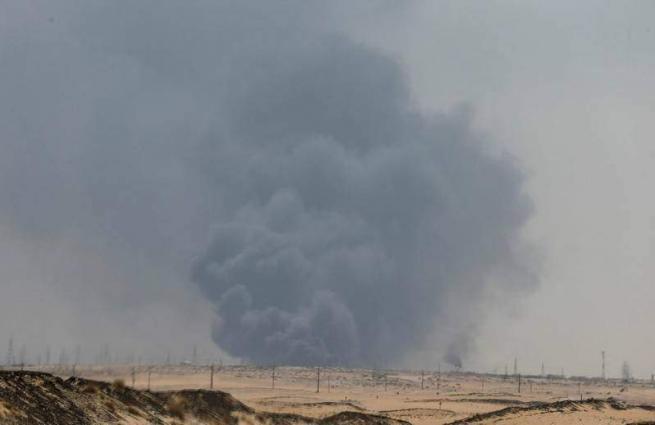 US Secretary of State Calls Iraqi Prime Minister After Saudi Oil Attacks - Press Office