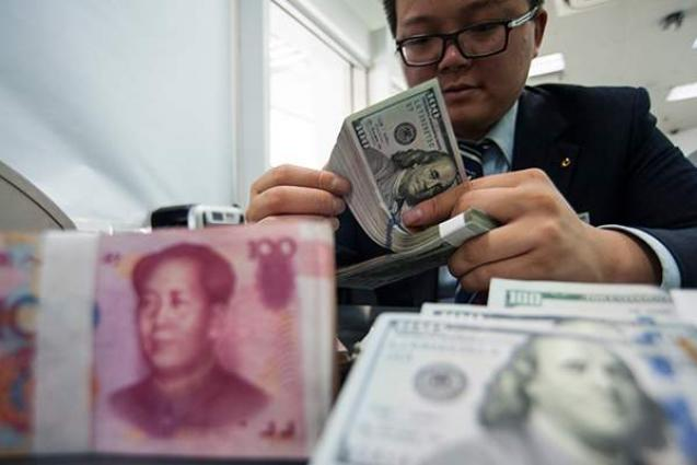 Chinese yuan strengthens to 7.0657 USD Monday