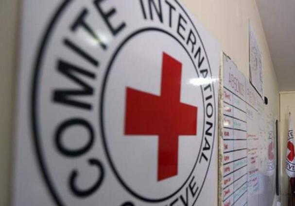ICRC Welcomes Taliban Removing Ban on Activity in Afghanistan - Official