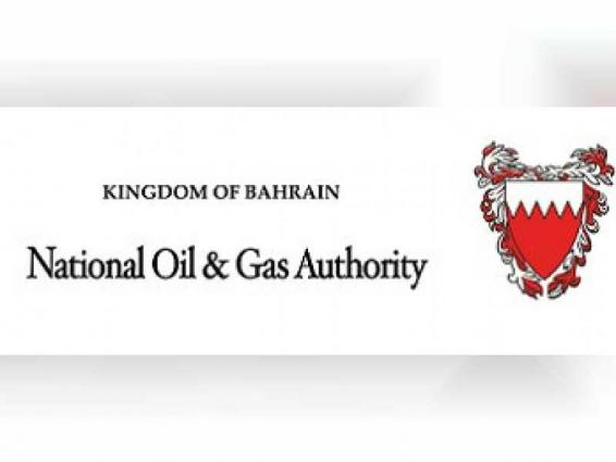 BAPCO's refinery operations remain uninterrupted: Bahrain's National Oil Authority