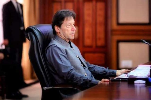 Govt to provide incentives to attract investment in industrial sectors: Prime Minister