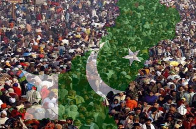 Pakistan ranked 4th on population growth: Spectator Index