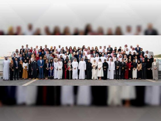 Mohamed bin Zayed receives participants of third session of  'Young Arab Media Leaders Programme'
