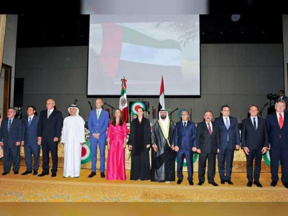 Mariam Almheiri attends Mexican Embassy's reception