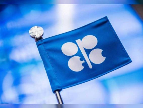 OPEC daily basket price stood at $67.89 a barrel Tuesday