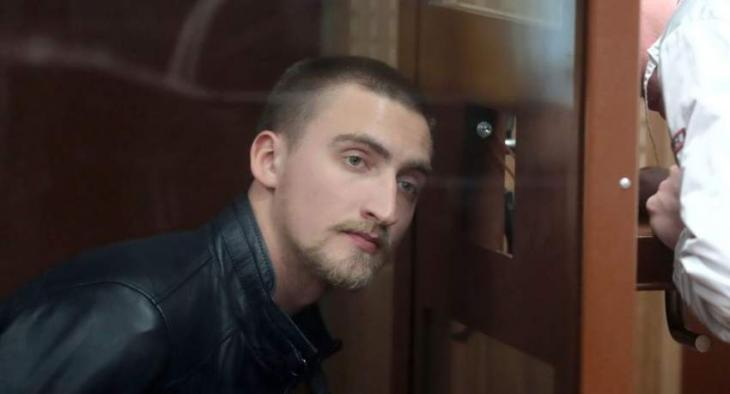 Moscow Court Returns Case of Participant in Unauthorized Rally to Prosecutors