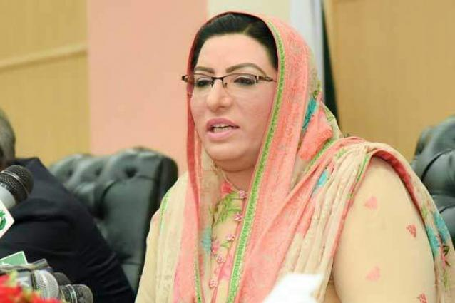 Firdous lauds media role in sensitizing world community on Kashmir issue