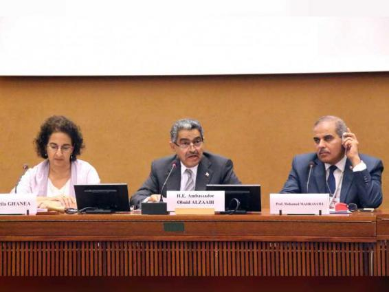 Values of Human Fraternity Document presented at Human Rights Council