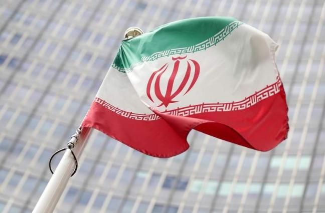 Israel Accuses Iran of 'Massive Concealment' of Nuclear Activities at IAEA Session