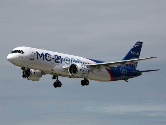 Russia Launches Plant to Replace Imported Parts for MC-21 Airliner - Development Fund