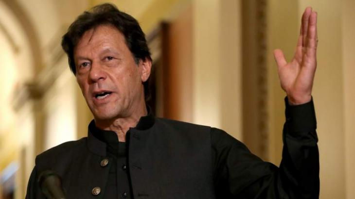 Govt spending Rs150b on development of tribal districts: Prime Minister