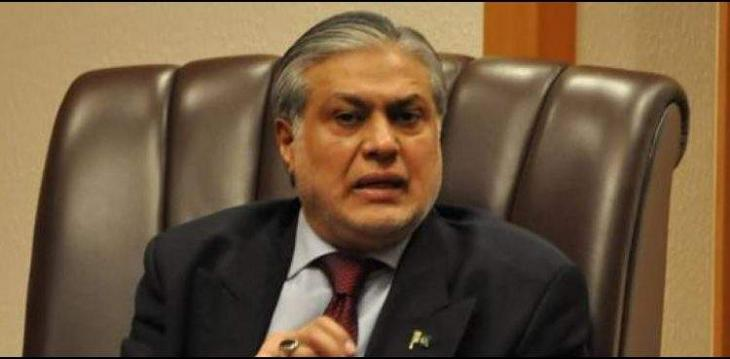 Reference against Dar adjourned due to defense counsel absence