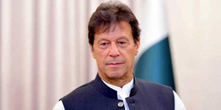 No NRO to corrupt politicians: Prime Minister