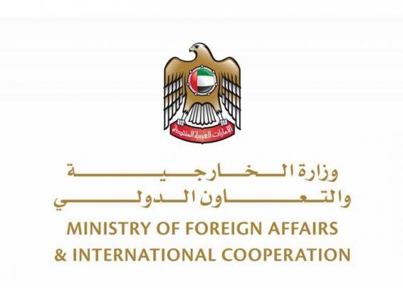 UAE condemns twin terrorist attacks in Afghanistan