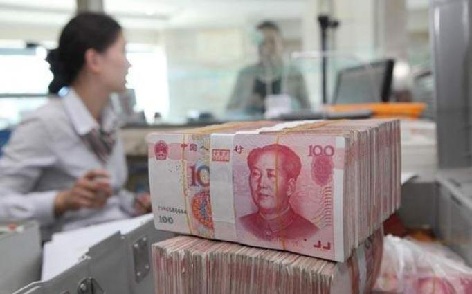 China's interbank treasury bond index closes lower Friday