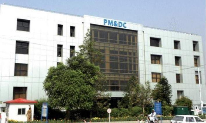 Pakistan Medical and Dental Council served notice in Punjab medical colleges admissions case