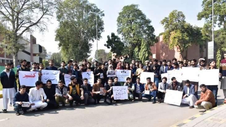 Women Kashmir solidarity walk held at University of Engineering and Technology