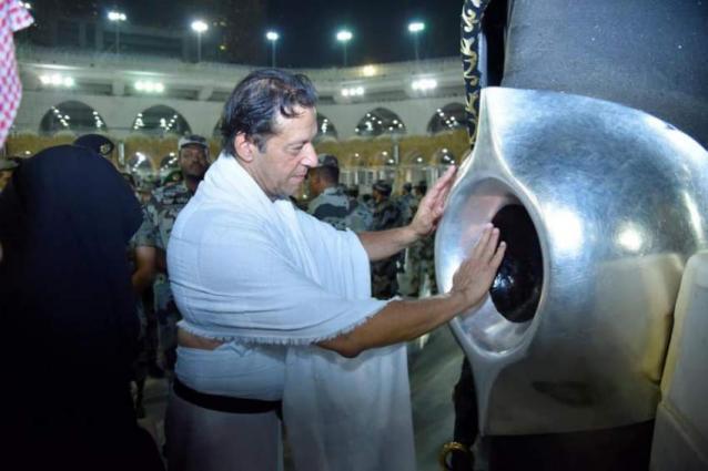 Prime Minister leaves for Madinah after performing Umrah at Makkah tul Mukarmah