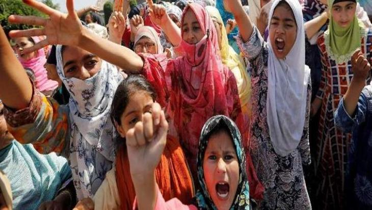 AJK women take to street agitation against unabated reign of Indian state terrorism in besieged IOK