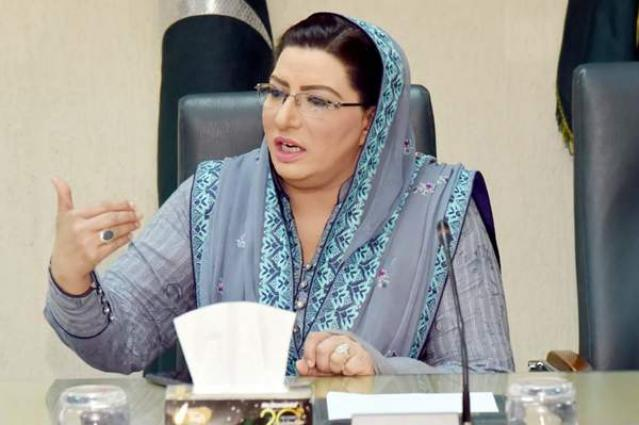 JUI-F chief trying to use shoulders of PPP, PML-N: Firdous