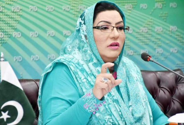 FM-98 Dosti Channel transmission: Dr Firdous for expansion from Gwadar to Gilgit-Baltistan