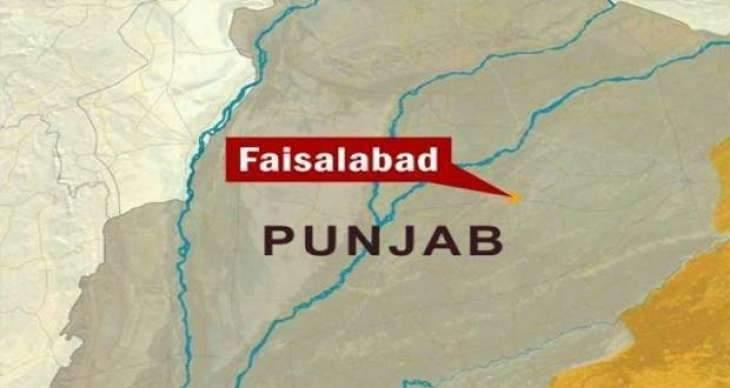 Man kills brother over property dispute in Faisalabad