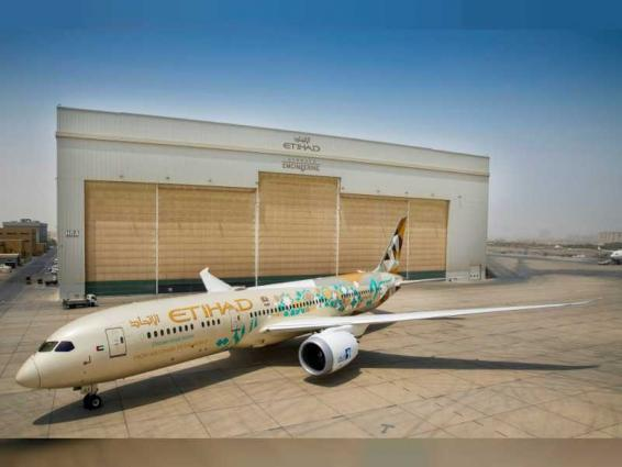 Etihad Airways, ADNOC celebrating 89th Saudi National Day