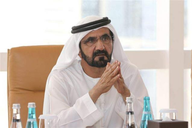 Mohammed bin Rashid invites exceptional executives to join 'Impactful Leaders Programme'