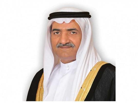 Fujairah Ruler congratulates Saudi King on National Day