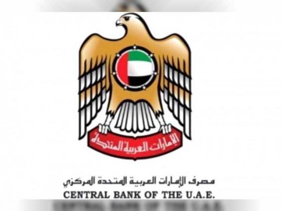 AED2983.4 billion total gross bank assets in August: Central Bank