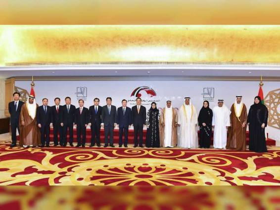 Amal Al Qubaisi receives Head of China's Supreme People's Court
