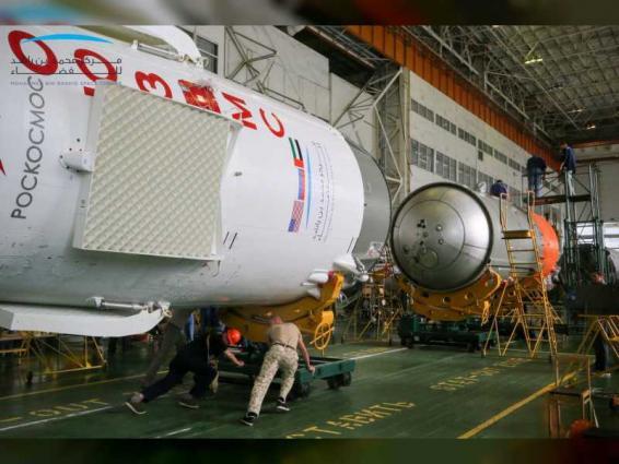 UAE flag on Soyuz FG rocket