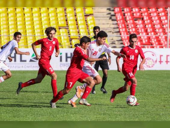 UAE beat Lebanon 4-1 in 2020 AFC U16 Championship qualifiers