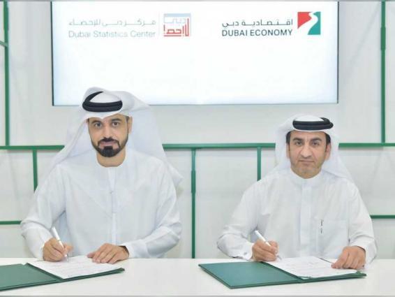 اقتصادية دبي ودبي للإحصاء يوقعان اتفاقية لتنظيم الحملات الرقابية والبرامج التوعوية