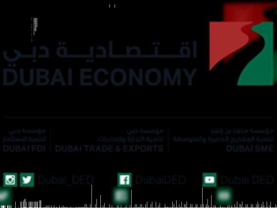 اقتصادية دبي تصدر أكثر من 12 ألف عقد تأسيس إلكتروني منذ يناير 2019