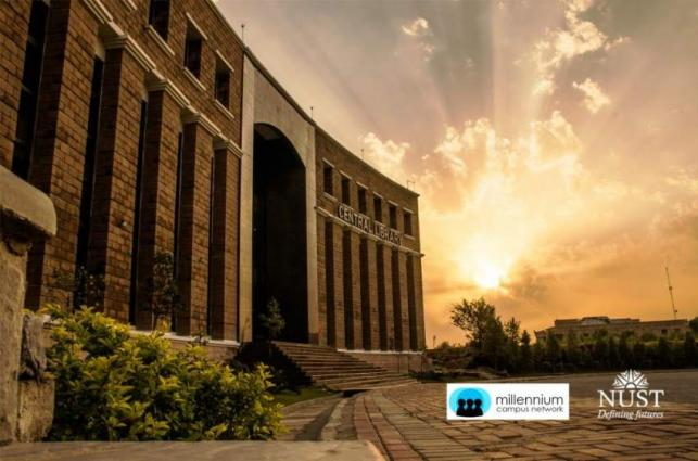 NUST Nominated as Cohort for Millennium Fellows for 2019
