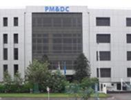 Pakistan Medical Association expresses concern over PMDC decision ..