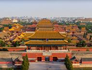 Forbidden city launches drama production technologies