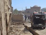 Total of 13 People Injured in Explosion in Afghanistan's Ghazni U ..