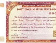 Rs 40,000 Prize Bonds worth Rs 200 Billion Withdrawn by Sep, 30