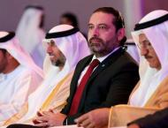 UAE Ready to Invest in Lebanon, Provide Financial Assistance - Le ..